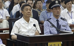 china_bo_xilai